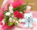 [free shipping] the bouquet (set  December / birthday  FL-HT-135 including the flower arrangement )&amp; stone amulet for an easy delivery pendant Byrds D raise of wages sewing) of the flower of the season