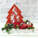 【送料無料】【造花アレンジ】シルクフラワークリスマスアレンジ...