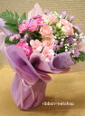 [September limitation] [free shipping] bouquet, bouquet (flower arrangement) FL-9GT-12 [easy  _ packing] of a gentian of the  pink to give it on a birthday and the flower of the season [easy  _ Messe input]