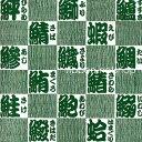 一般包装紙すし純白特厚半才 IPH-62【包装紙/ラッピング...