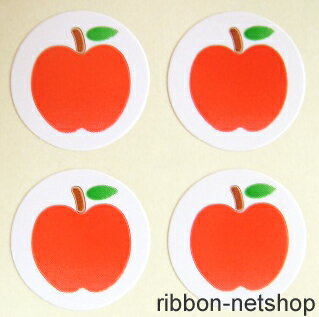 에서 선물 물개에서 사과 (240 파편 들이) GI-S-52