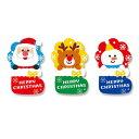 【10点までゆうメール配送可能】★Xmasクリスマス★ギフト...