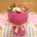 【11/22・いい夫婦の日】【送料無料】【生花・花束】花瓶いらずでそのまま飾れる!季節のお花のスタンディングブーケ(ピンク系)FL-IH-01