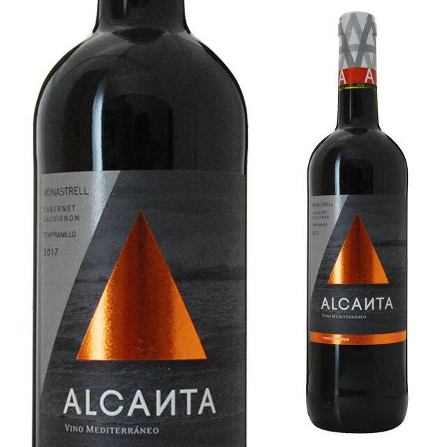 ビィーニャアルカンタ赤750mlワイン結婚祝いギフトお酒プレゼント誕生日プレゼント内祝い赤ワインお祝