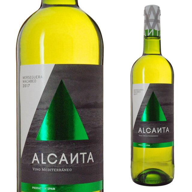 ビィーニャアルカンタ白750mlワイン結婚祝いギフトお酒プレゼント誕生日プレゼント酒内祝い白ワインお