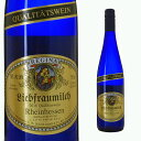 リープフラウミルヒ ブルーボトルデザートワイン 750m