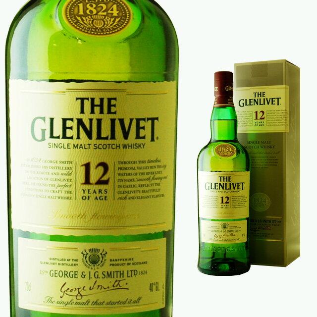 [箱入]ザグレンリベット12年40度700mlウィスキースコッチウイスキー結婚祝いギフト洋酒お酒プレ