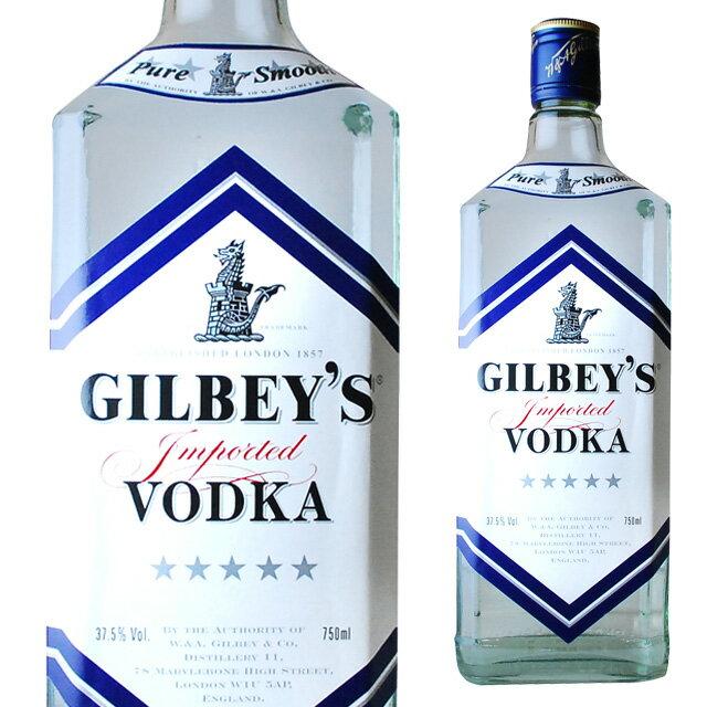 ギルビーウォッカ375度750ml結婚祝いお酒ギフトカクテル酒プレゼント内祝い誕生日プレゼント男性ス