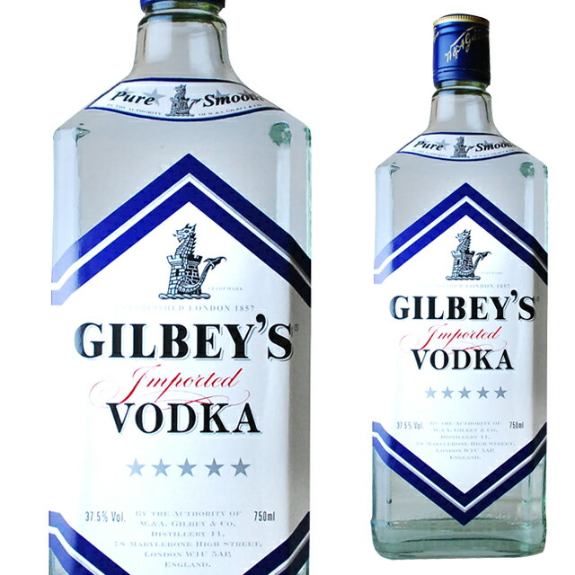 ギルビーウォッカ375度750ml結婚祝いお酒ギフトカクテル酒プレゼント女性内祝い誕生日プレゼント男