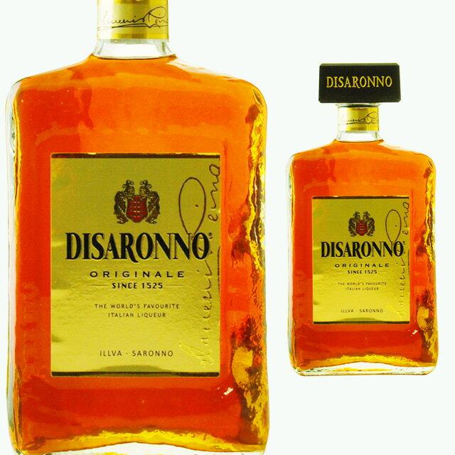 ディサローノアマレット28度700mlリキュールお酒ギフトカクテル酒プレゼント女性内祝い誕生日プレゼ