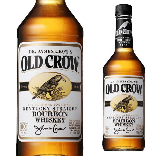 オールドクロウ40度700mlウィスキーバーボンバーボンウイスキーギフト洋酒お酒プレゼント女性誕生日