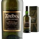 アードベッグ[箱入] アードベッグ コリーブレッカン 57度 700ml 【 ウィスキー スコッチウイスキー ギフト 洋酒 お酒 ウイスキー アイラ ス