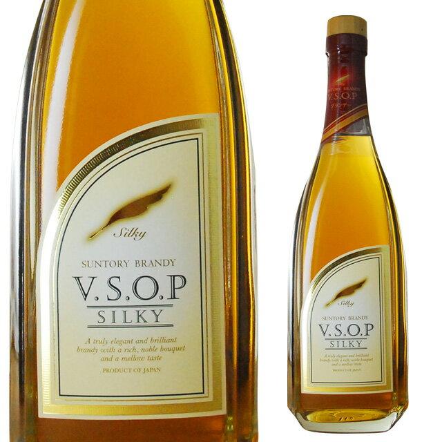 サントリーVSOPシルキー37度660mlブランデーギフトお酒女性誕生日プレゼント内祝い男性退職祝い