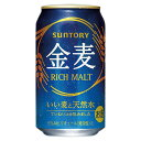 [ネピア対象][ケース] ST 金麦 350ml缶×24本 ...
