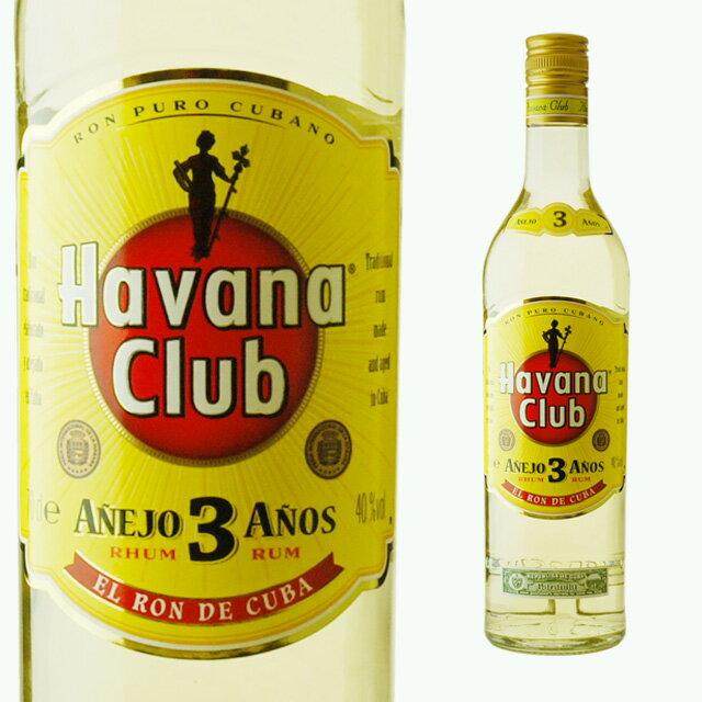 ハバナ・クラブ3年700mlお酒ギフトカクテル酒プレゼント女性内祝いラム誕生日プレゼントスピリッツ退