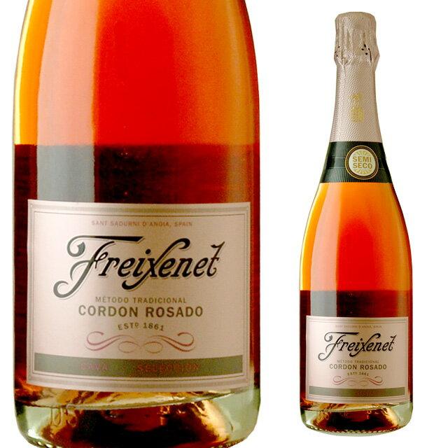 フレシネセミセコロゼ750mlワインギフトお酒誕生日プレゼントスパークリングワイン内祝いお祝い退職祝