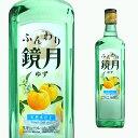 ふんわり鏡月 ゆず 700ml 【 リキュール お酒 ギフト...