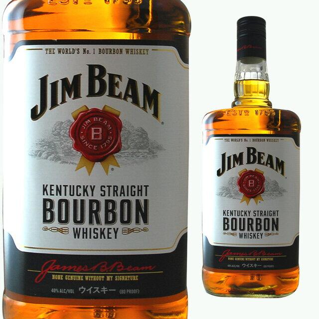[大容量]ジムビームキングサイズ40度1750mlウィスキーバーボンバーボンウイスキーギフト洋酒お酒