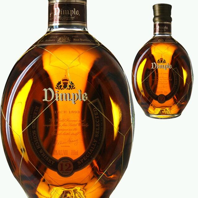[箱入]ディンプル12年40度700mlウイスキーウィスキースコッチウイスキーギフト洋酒お酒プレゼン