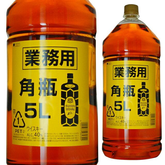 [業務用][大容量]ST角瓶40度5000ml5L国産ウイスキー父の日ウイスキーウィスキー洋酒お酒酒