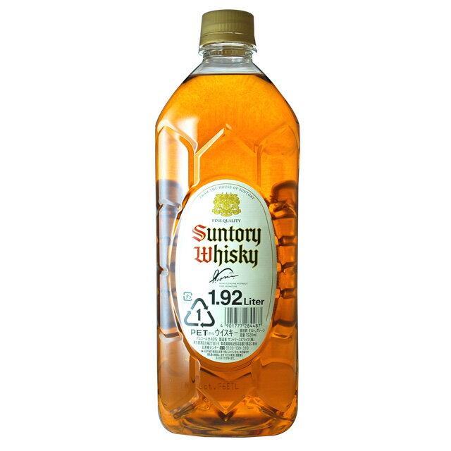 [お一人様1本まで]ST白角1920mlサントリー192L新白角角瓶ウィスキーギフト洋酒お酒誕生日プ