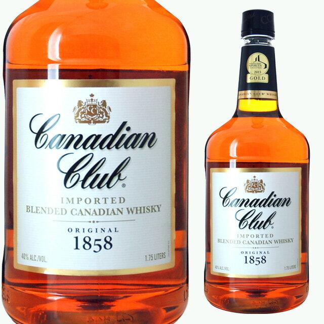 [大容量]カナディアンクラブ40度1750mlウィスキーギフト洋酒お酒プレゼント女性誕生日プレゼント