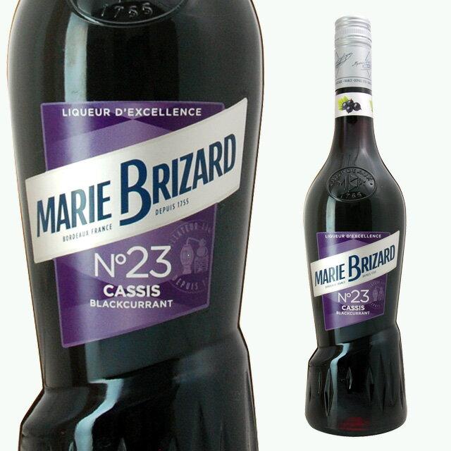 新マリーブリザールクレームドカシス15度700mlリキュールお酒ギフトカクテルプレゼント内祝い誕生日