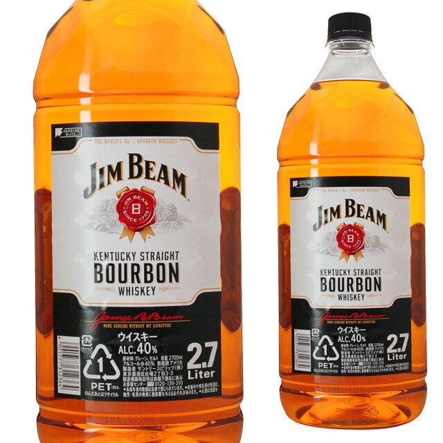 [大容量]ジムビーム40度2700ml27Lウィスキーバーボンバーボンウイスキーギフト洋酒お酒誕生日
