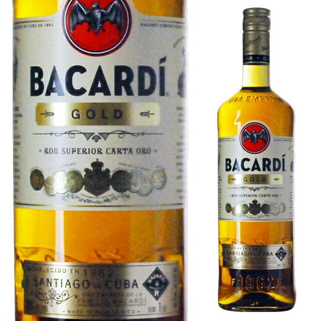 [大容量]バカルディゴールド40度1000mlお酒ギフトカクテル酒プレゼント女性内祝いラムスピリッツ