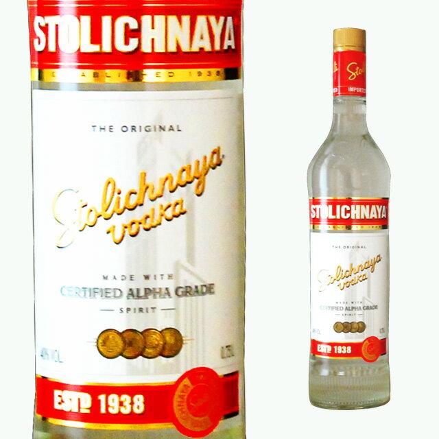 ストリチナヤウォッカ750mlスピリッツカクテル退職祝い内祝い誕生日プレゼントプレゼントギフトウオッ