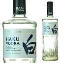 ST 白 HAKU ジャパニーズ クラフトウォッカ 40度 700ml サントリー スピリッツ【 お酒