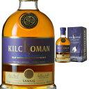 キルホーマン[箱入] キルホーマン サナイグ46度 700ml【 ギフト スコッチ ウイスキー ウィスキー スコッチウイスキー シングルモルト 洋酒 お