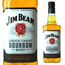 ジムビーム 40度 700ml【 ウィスキー バーボン バー...