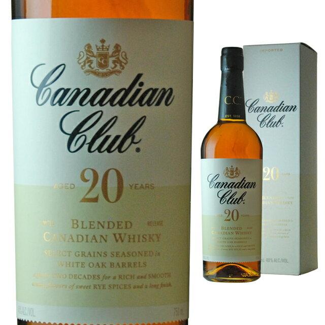 [箱入]カナディアンクラブ20年40度750mlウィスキー内祝い誕生日プレゼント酒洋酒お酒プレゼント