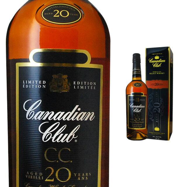 [箱入]カナディアンクラブ20年40度750mlウィスキーお祝い内祝い誕生日プレゼント酒洋酒お酒プレ