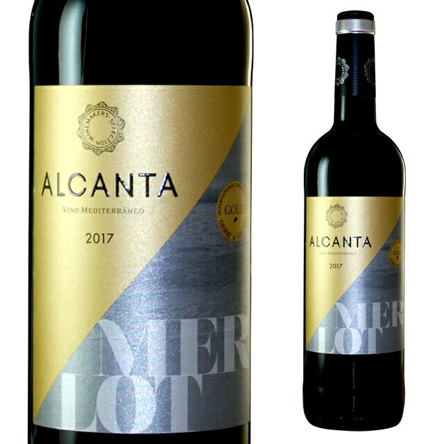 アルカンタメルロー750mlワインギフトお酒プレゼント女性酒内祝い赤ワイン贈り物父誕生日誕生日プレゼ