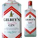ギルビー ジン 37.5度 750ml 【 結婚祝い お酒 洋酒 ギフト カクテル 酒 プレゼント ...