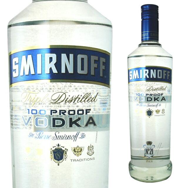 スミノフウォッカ50度750ml結婚祝いお酒ギフトカクテル酒プレゼント内祝い男性スピリッツ贈り物洋酒