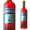 [大容量] カンパリ 25度 1000ml 【 リキュール お酒 ギフト カクテル 酒 プレゼント