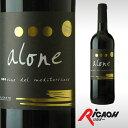 [あす楽]対象ワインから12本自由に組合せて送料無料!【ワイン 赤ワイン ワイン 赤ワイン ワイン 赤ワイン ワイン 赤ワイン】