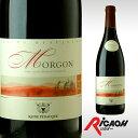 対象ワインから12本自由に組合せて送料無料!【ワイン お酒 赤ワイン ワイン お酒 赤ワイン ワイン お酒 赤ワイン】