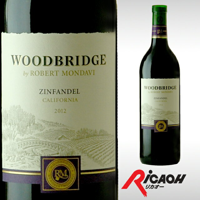 ロバートモンダヴィウッドブリッジジンファンデル750mlワインギフトお酒プレゼント女性内祝い赤ワイン