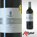 【お酒 お返し 手土産 ディナー ギフト プレゼント 結婚祝い 赤ワイン フランス ボルドー フランスワイン】