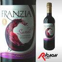 【ワンコイン】 フランジア スイーティーレッド 720ml(ギフト 酒 赤 お酒 フランジア アメリカ カリフォルニア)【ワインならリカオー】