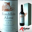 【箱入】フォンディリョン アロネ [1987] グラン リゼルヴァ ボデガス ボコーパ(赤 ワインレッド お酒 ワイン ディナータイム 赤ワイン)【ワインならリカオー】