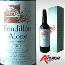 [あす楽]フォンディリョン アロネ [1987]【ワイン お酒 赤ワイン ギフト ワイン お酒 赤ワイン ギフト ワイン お酒 赤ワイン ギフト】