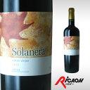 [あす楽]ソラネラ PP(WA)92点【ワイン お酒 赤ワイン ギフト ワイン お酒 赤ワイン ギフト ワイン お酒 赤ワイン ギフト】