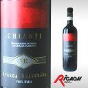 [あす楽]【ワイン 赤ワイン ワイン 赤ワイン ワイン 赤ワイン ワイン 赤ワイン ギフト】