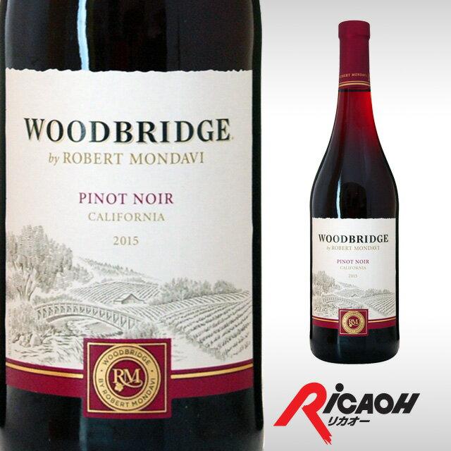 ロバートモンダヴィウッドブリッジピノノワール750mlワインギフトお酒プレゼント女性内祝い赤ワイン新