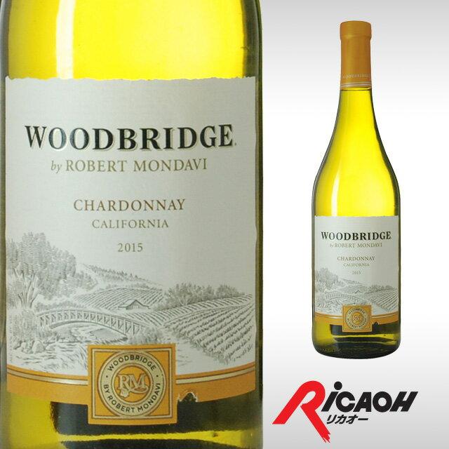 ロバートモンダヴィウッドブリッジシャルドネ750mlワイン結婚祝いギフトお酒プレゼント女性内祝い白ワ